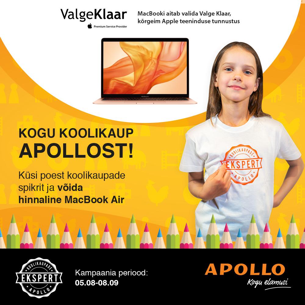 Apollo_kool_keskustele_1000x1000
